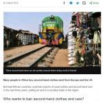bra clothing drive image 2nd hand ban Africa.jpeg